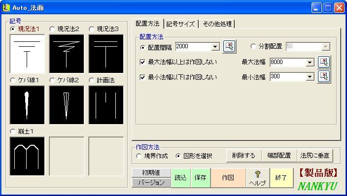 Autocad Lt 2000i Download Free Precisionpriority